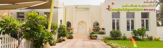 Leading Nursery in Dubai with British EYFS Curriculum